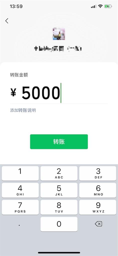 f:id:Chengdu:20190702151849j:image