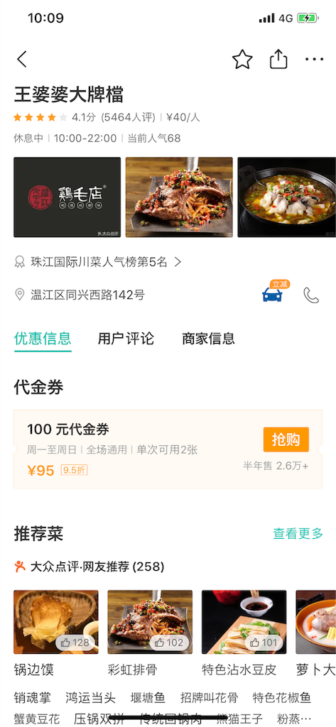 f:id:Chengdu:20190703101012p:image