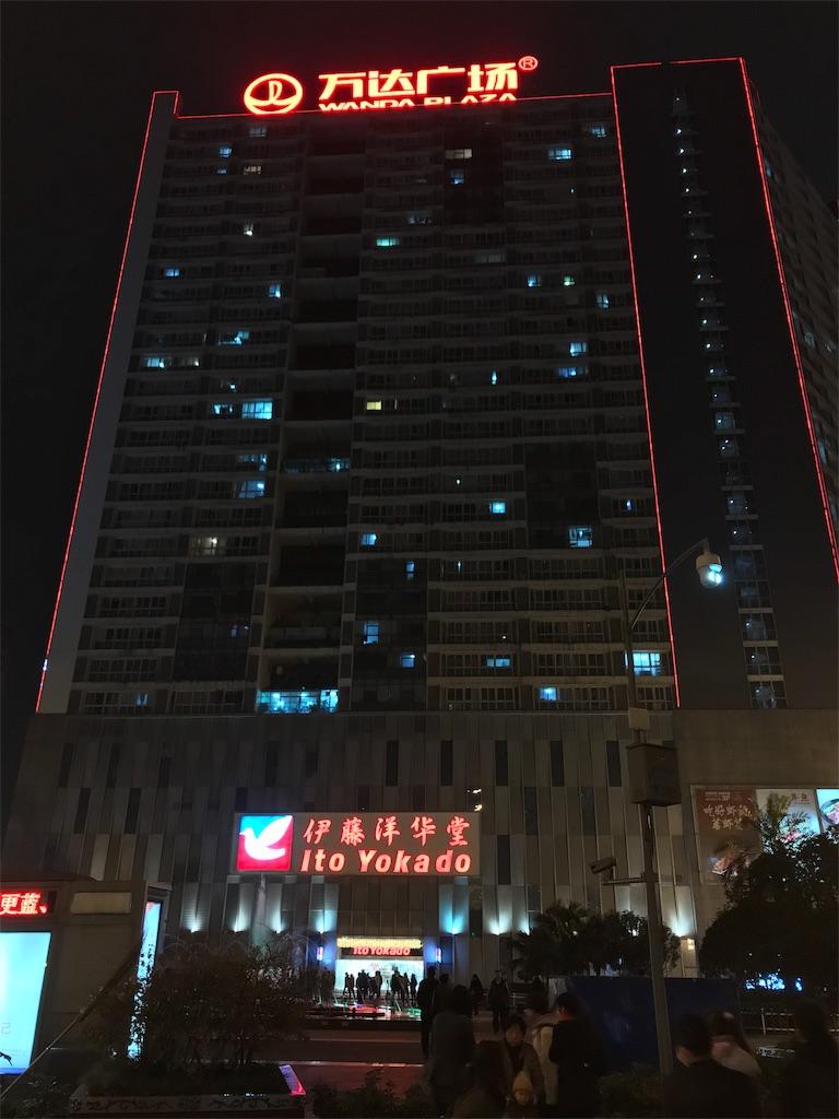 f:id:Chengdu:20190704114401j:image