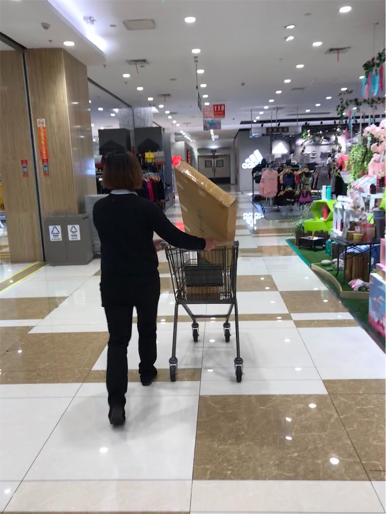 f:id:Chengdu:20190704140056j:image