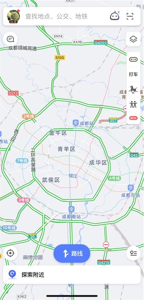f:id:Chengdu:20190709090455j:image