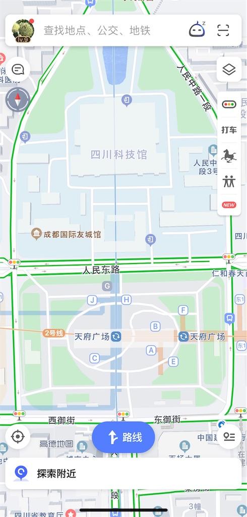 f:id:Chengdu:20190709090622j:image