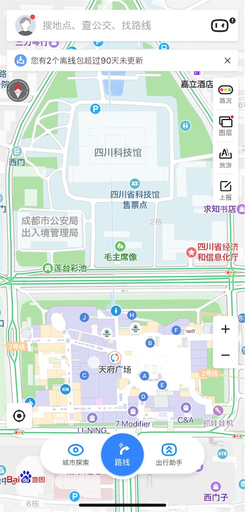 f:id:Chengdu:20190709090625j:image