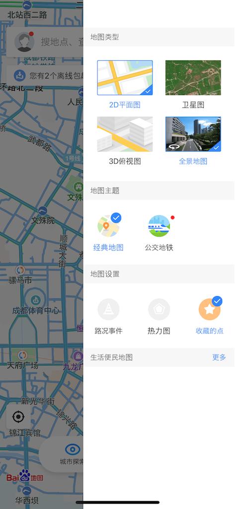 f:id:Chengdu:20190709093522p:image