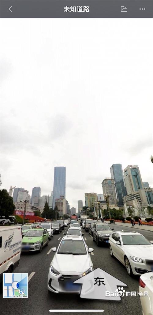 f:id:Chengdu:20190709093658j:image