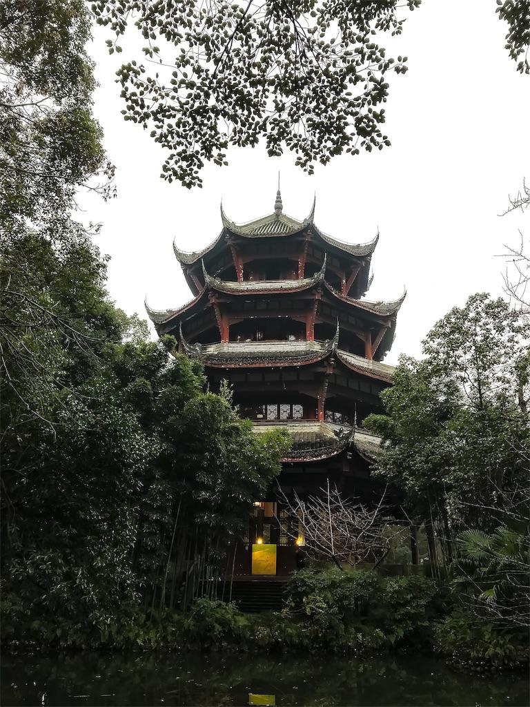 f:id:Chengdu:20190709163925j:image