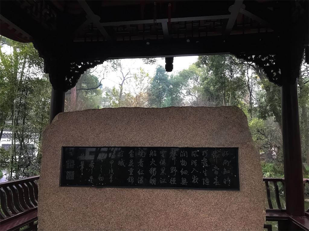 f:id:Chengdu:20190709164521j:image