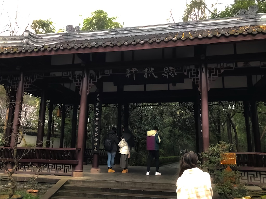 f:id:Chengdu:20190709164524j:image