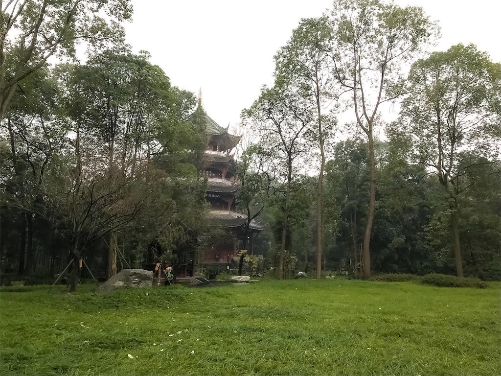 f:id:Chengdu:20190709165712j:image