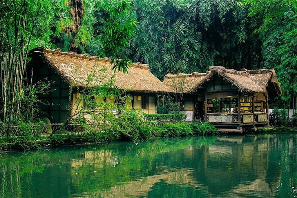 f:id:Chengdu:20190709165729j:image