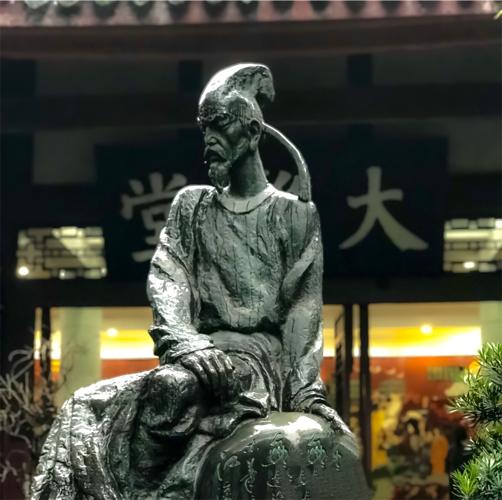 f:id:Chengdu:20190709165831j:image