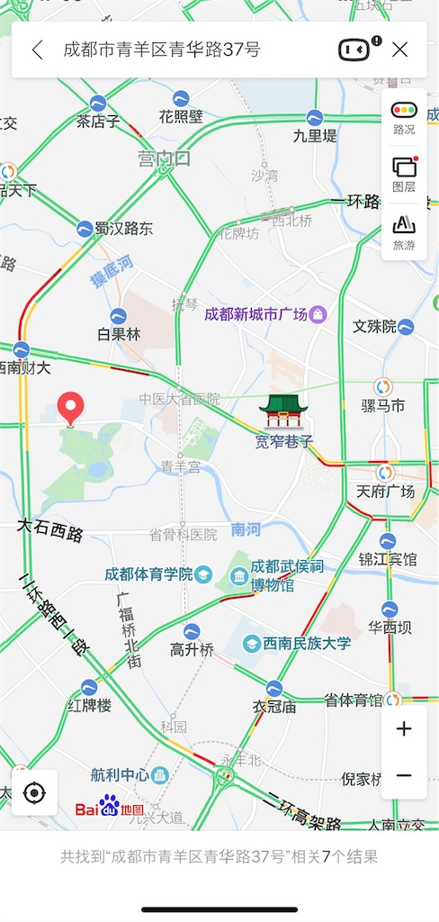 f:id:Chengdu:20190709171003j:image