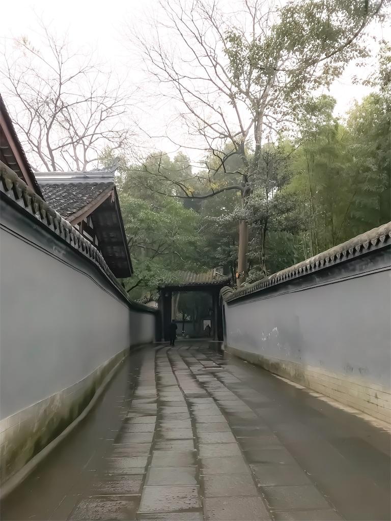 f:id:Chengdu:20190709171523j:image