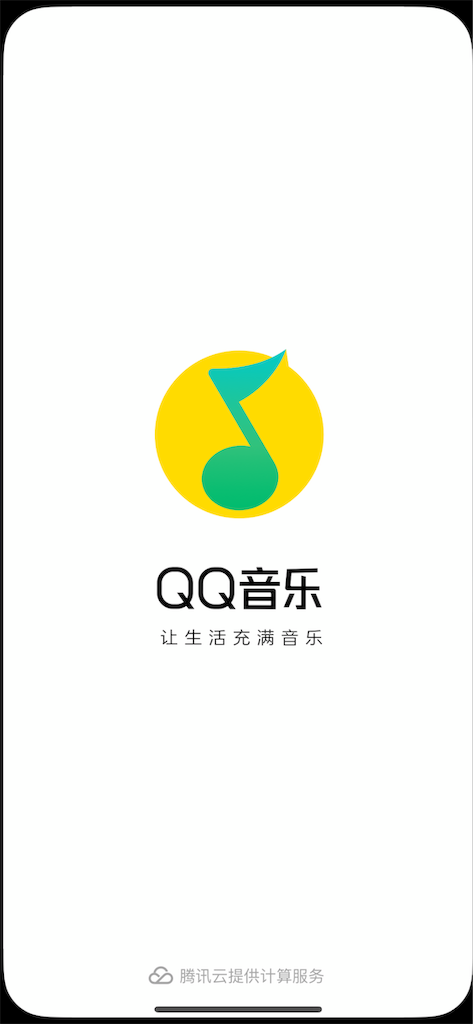 f:id:Chengdu:20190718220004p:image