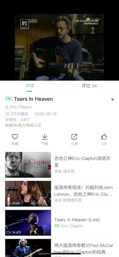 f:id:Chengdu:20190718222942p:image