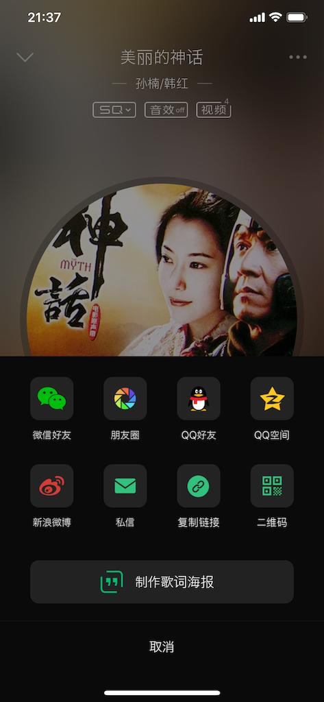 f:id:Chengdu:20190718223641p:image