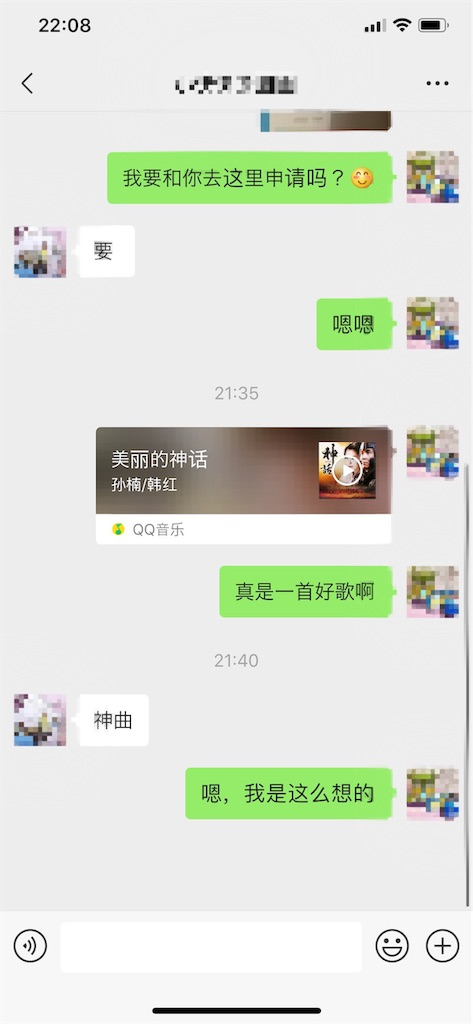 f:id:Chengdu:20190718223810j:image