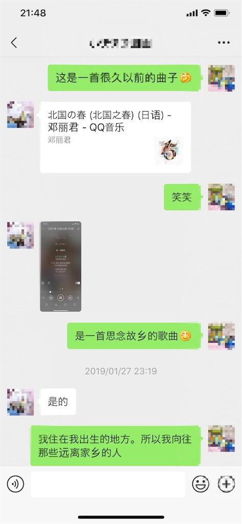 f:id:Chengdu:20190718224046j:image
