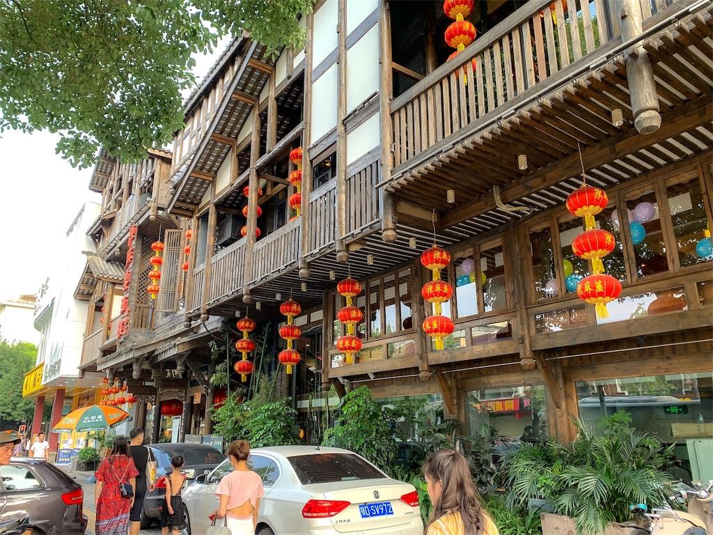 f:id:Chengdu:20190727094355j:image