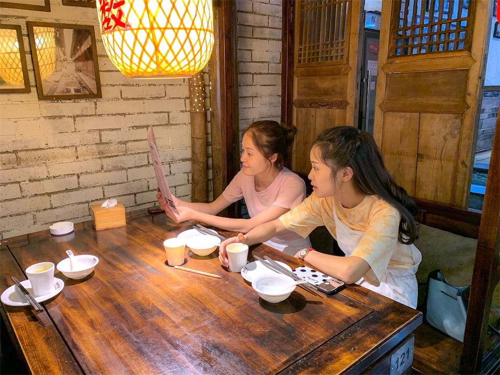 f:id:Chengdu:20190727102633j:image
