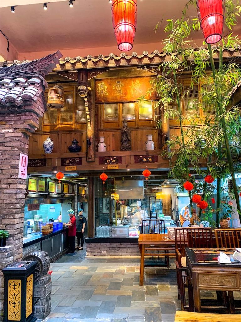 f:id:Chengdu:20190727111552j:image