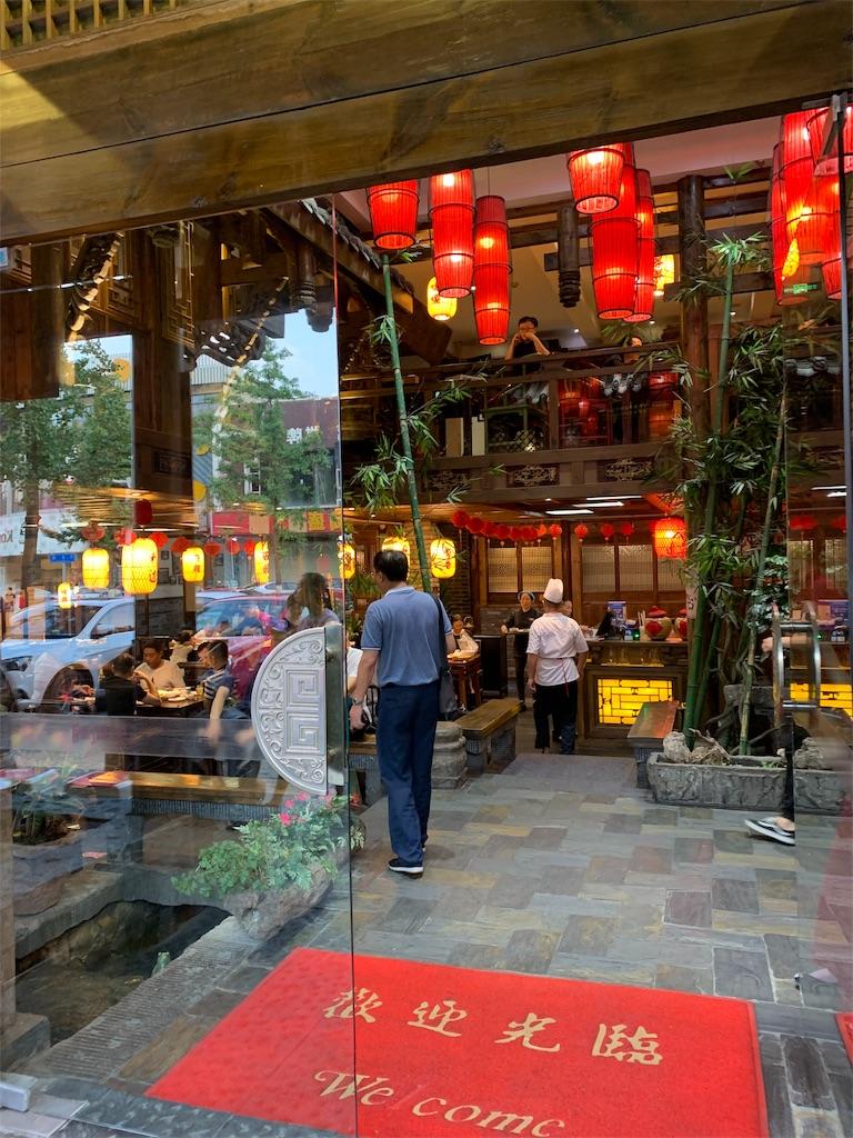 f:id:Chengdu:20190727111803j:image