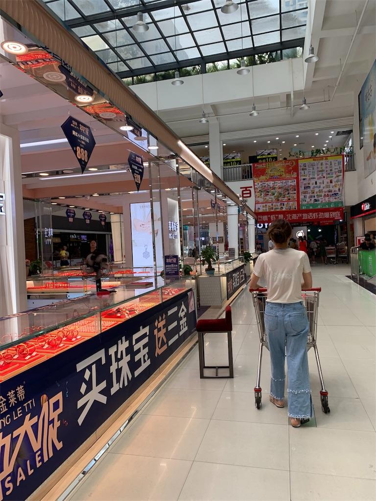 f:id:Chengdu:20190819151030j:image