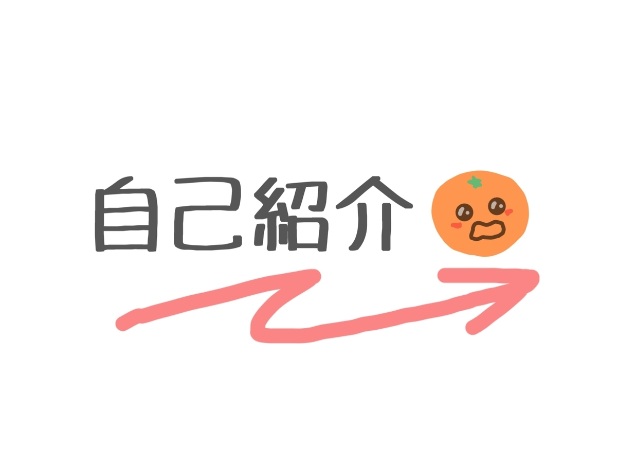 f:id:CheonPodo:20201220233251j:plain