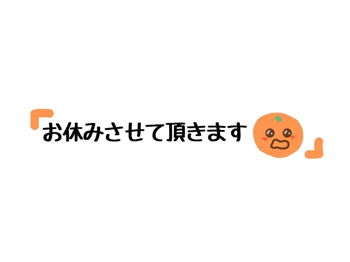 f:id:CheonPodo:20201223212218j:plain