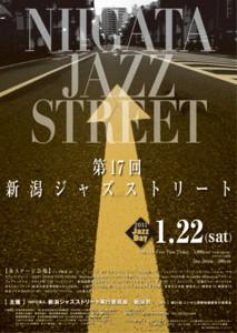 f:id:Cherry-Jam-Club:20110120192922j:image