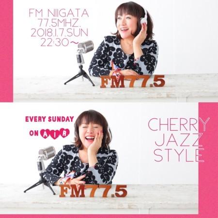 f:id:Cherry-Jam-Club:20180104211824j:image