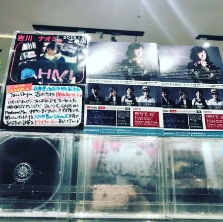 f:id:Cherry-Jam-Club:20180105190626j:image