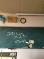 [ダンボー/学校] ダンボーと教室