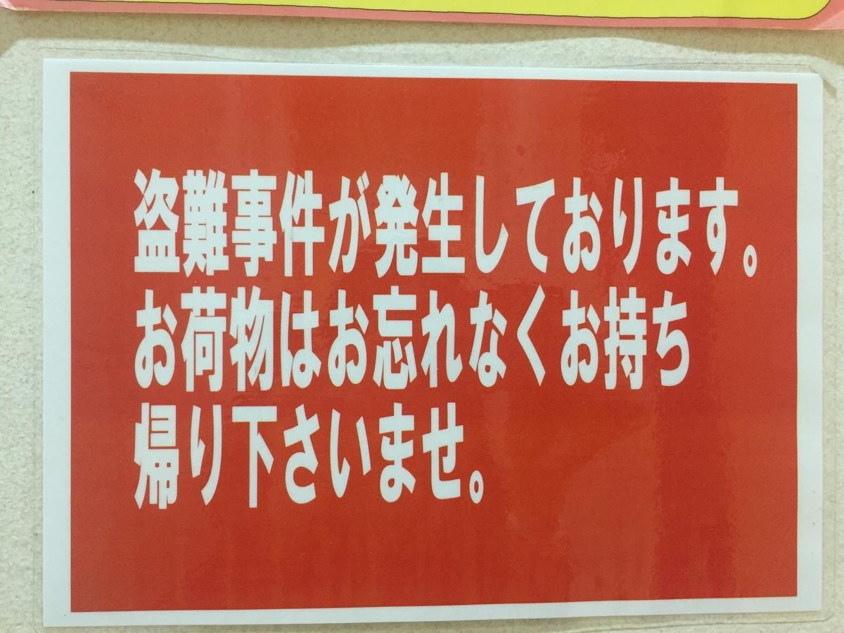 f:id:Cherrysakura:20190413050832j:plain