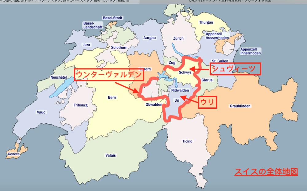 f:id:Cherrysakura:20190808232907p:plain