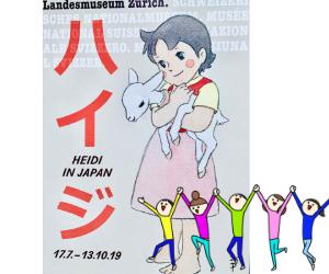 f:id:Cherrysakura:20190810160113p:plain