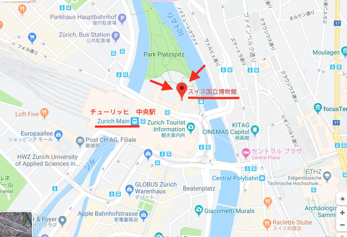 f:id:Cherrysakura:20190810161310p:plain