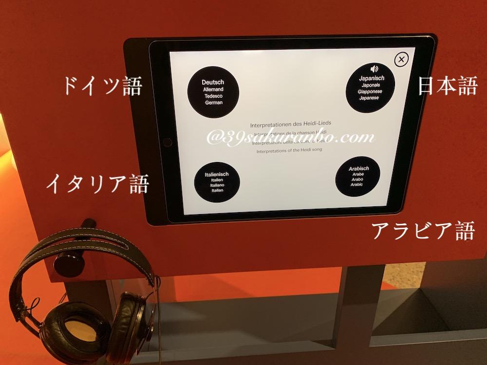f:id:Cherrysakura:20190811062553j:plain