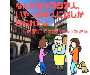 f:id:Cherrysakura:20190821190138p:plain