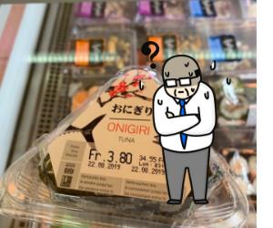 f:id:Cherrysakura:20190821231214p:plain