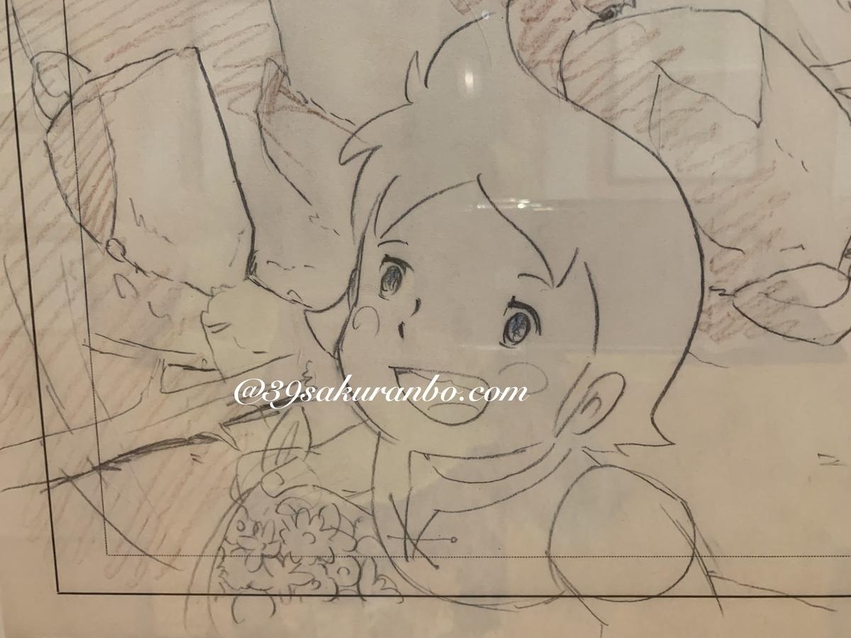 f:id:Cherrysakura:20190903050129j:plain