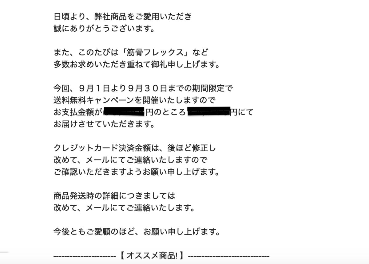 f:id:Cherrysakura:20190910193150p:plain