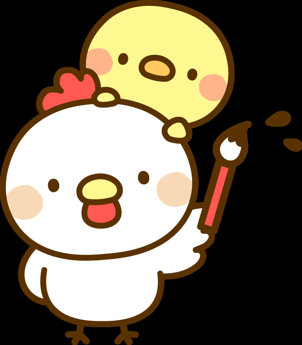 f:id:Cherrysakura:20190914073440p:plain