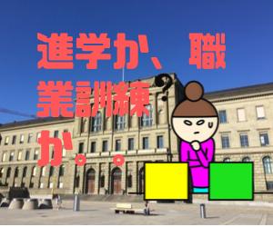 f:id:Cherrysakura:20190914074233p:plain