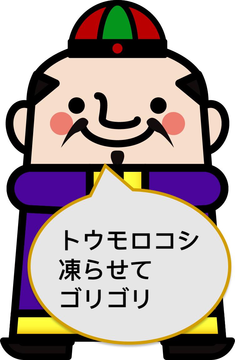f:id:Cherrysakura:20191114182249j:plain