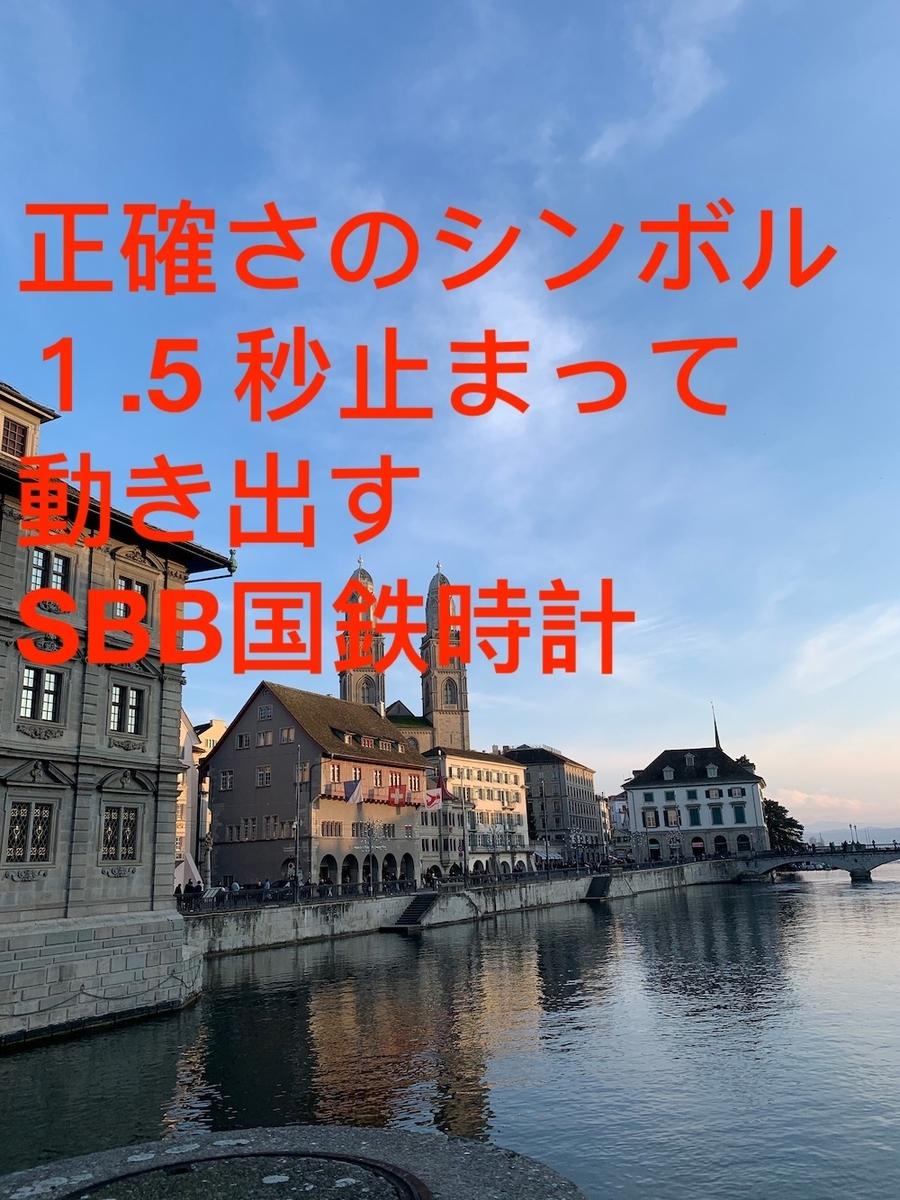f:id:Cherrysakura:20191118221617j:plain