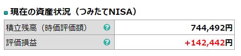 f:id:Chewy3:20210721073849p:plain