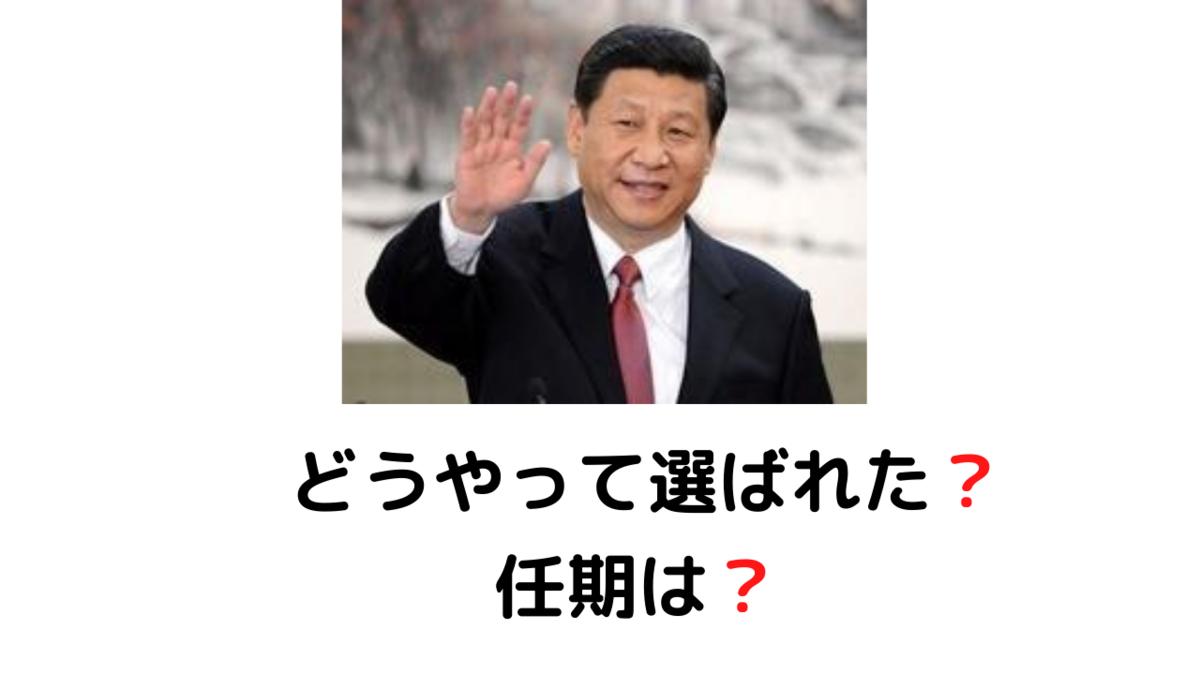 f:id:Chi-Ja:20200826180831p:plain
