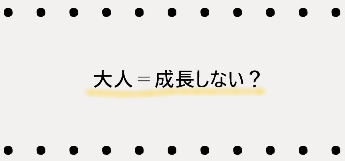 f:id:ChiHi:20200322000424p:plain