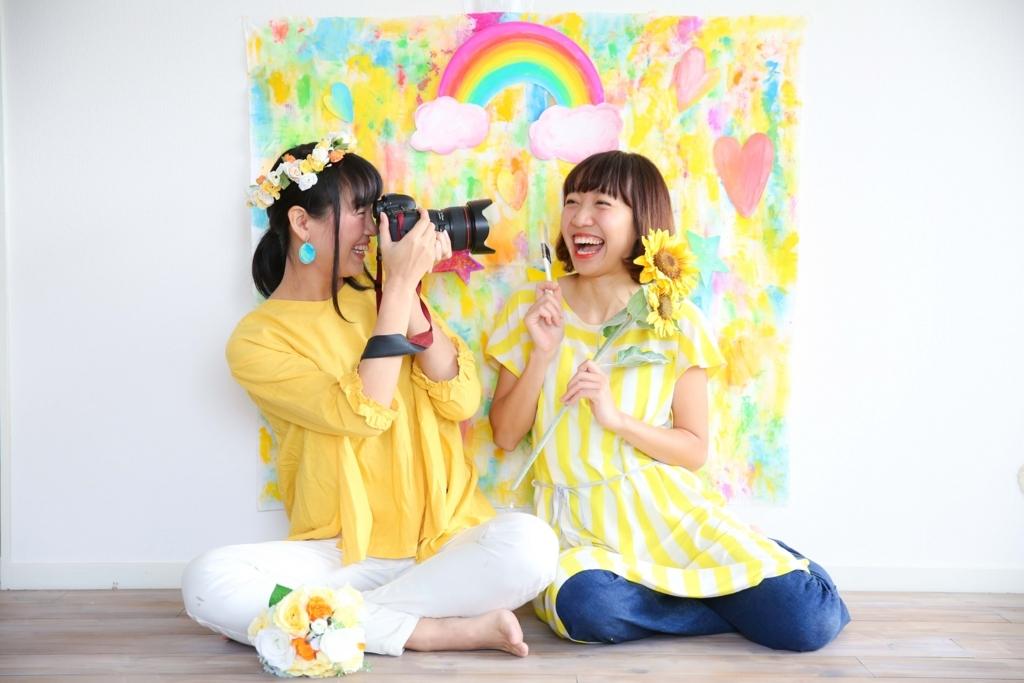 f:id:ChiakiPhoto:20180620140530j:plain